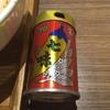 ★1659鐘目『うどんの金メダルを目指しオープンした「ニュー食堂FUKAYA」に行った来たでしょうの巻』【エムPのイケてる大人計画】