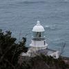 丹後半島最北端経ヶ岬灯台