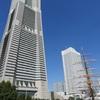 ランドマークタワー、日本丸!横浜お勧め散策スポットとみなとみらいの紅葉!