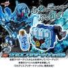 かずみんの最高フォームキター! 仮面ライダービルド 変身凍拳 DXグリスブリザードナックル