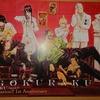 当選品38 集英社様より、「地獄楽」の特大A3ポスターが届きました!