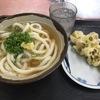 丸亀市三条の一屋のかけうどんとイイダコの天ぷらで初体験