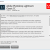 Adobe Lightroom Classic 7.1がリリースされた
