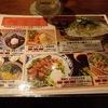 大名古屋「九州博多もつ鍋 幸」赤鶏さつま特製味噌カツ丼 1080円