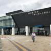 4/27オープン!道の駅石狩「あいろーど厚田」に行ってきた!