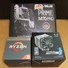 AMD Ryzen 3000シリーズ(Zen2)へ移行する準備をする Ryzen 3 2200G + ASUS PRIME X470-PRO