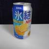 氷結シチリアレモン