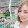 札幌記念と北九州記念の反省と分析