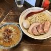 【今週のラーメン4425】 東京味噌らーめん 鶉 (東京・武蔵境) 特製味噌つけ麺 大盛 〜寒さは厳し!味噌が恋し!ならばトップクラスの東京味噌麺!