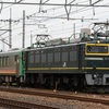 第629列車 「 キハ120-344の後藤入場配給を狙う 」