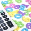 上場企業で消費税を税込経理している会社が3社存在した件