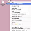 iTunes フォルダを移動していて AdiOS が動かない場合の回避策