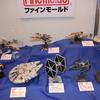 WF2010夏行ってきた!! その2(Star Warsとか、メカもの編)