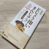 【鳥取土産】どじょう掬いまんじゅう ミルクチョコあん
