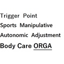 霧島市の筋膜・骨格調整整体ORGAの施術日記