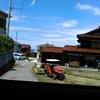 In Awaji