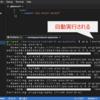 GitHub 対応オンライン IDE「GitPod」の Docker 環境をカスタマイズする