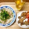 7月28日の食事記録~究極のヘルシーコンビ!糖質0麺+納豆