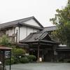 熊本県南部 人吉温泉「人吉旅館」さん(回想録; 復興を願って・・・)