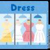 お手頃価格でビーチ撮影OKのレンタルウエディングドレスショップ【TIG DRESS東京】を実際に利用しました