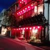 子供と旅行〜外国人に人気のユースホステルを子供と利用!〜長野県湯田中