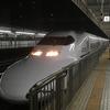 東京〜静岡間の移動はぷらっとこだまで決まりでしょ。
