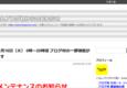 muragon用改造スキンCSS配布~本当にコピペだけ!CSSでストライプヘッダー~