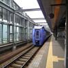 MDジェットに乗る旅 Part12 帯広駅
