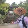 四国歩き遍路 第13日目(9月22日) 〜ついにSG中山さんにギブアップ!