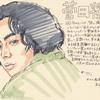 菅田将暉のビジュアル的な解釈【疾走感と危うさで年上にモテる気がする】