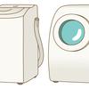 洗濯機の買い替え、ドラム式か縦型か、容量は何Kgか。