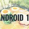 Android 12でBluetoothは位置情報権限の呪縛から解かれる