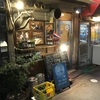 広島エキニシ散策 タイ屋台バル『バルタン食堂』