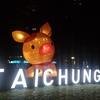 【台湾ランタンフェスティバル】台中文心公園でもランタンフェスティバルはやってるよ!