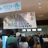 北斎-富士を超えて-@あべのハルカス美術館
