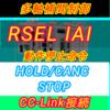 【上級編】IAI RSELによるSEL言語解説 動作停止プログラム