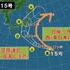 台風の進路をそらすための瞑想とその他の瞑想についての変更