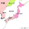 中国外務省から流出したという「2050年国家戦略地図」について