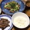 キャベツと豚肉だけ!ホイコーロー(レシピ付き)・切干大根煮・焼きレバー