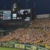 【プロ野球:阪神タイガース】試合前の様子が垣間見れる動画集