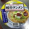 寿がきや  岐阜タンメン  @カップ麺