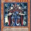 遊戯王カードの闇魔族の脅威だけの  プレミアカードランキング