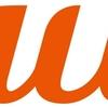 「auデータMAXプランPro」が2月1日から1,500円値下げ