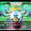 趣味 ゲーム#004 ヤンガス