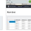 グレープシティのJavaScriptライブラリを組み込んだ超高速開発基盤用コンポーネントが販売開始