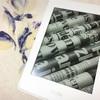 【2017年買ってよかったもの】電子書籍:kindle paper white(Wi-Fi&キャンペーン情報なしモデル)