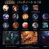6.18 Patch 俺的SoloQ Tier List + 変更点早見表。
