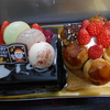 中華料理店のクリスマスケーキ「チョコレート・クロカンブッシュ」!そしてセイコーマート「いちご生クリーム」!