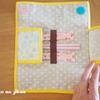 【幼稚園グッズ】カトラリーケース改良版 と、ランチョンマットを作りました。