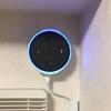 Amazon Echo Dotの壁掛け設置から便利な活用法までを紹介